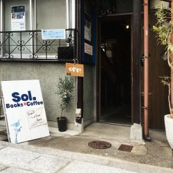 anomura_kyoto_place_sol-01