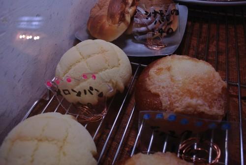 その日焼きあがった順にショーケースに並ぶパン