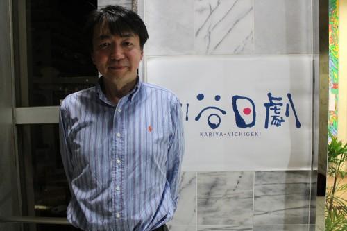 亀谷宏司さん